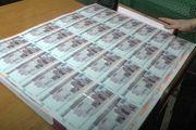 هزینه 2 هزار میلیارد تومانی تشکیل وزارت بازرگانی برای دولت
