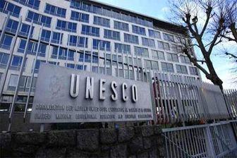 اسرائیل در آستانه خروج از یونسکو