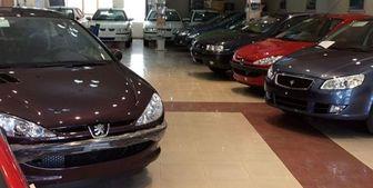 آخرین قیمت خودرو در تاریخ 9 آبان 98/ جدول