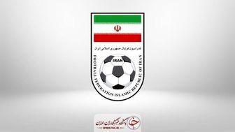 شکایت فدراسیون فوتبال ایران از AFC باعث تعویق مسابقات انتخابی جام جهانی میشود؟