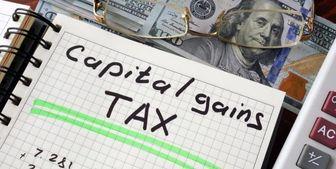 مالیات بر عایدی مسکن مانند هدفمندی اجرا شود