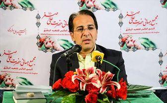 ورزشگاه آزادی میزبان همایش شیرخوارگان حسینی