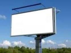 حریق یک بیلبورد تبلیغاتی در بزرگراه مدرس