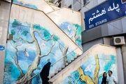 پله هشتم خیابان حضرت ولیعصر(عج) به خیابان گاندی مرمت می شود