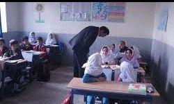 وضعیت تعطیلی مدارس شهر تهران در شنبه اعلام می شود