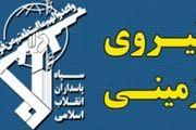 علت وقوع سانحه برای سردار منصوری اعلام شد