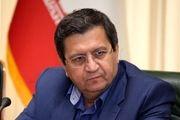 سازوکار تولید ارز دیجیتال در کمیسیون اقتصادی دولت تصویب شد