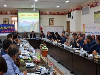 ۱۰ هزار کلاس درس استان اصفهان نیاز به مقاوم سازی دارد