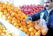 توزیع میوه شب عید آغاز شد