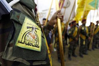 واکنش کتائب حزب الله به  حملات راکتی اخیر به منطقه سبز بغداد