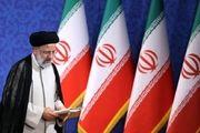 اطلاعیه دفتر رئیس جمهور منتخب درباره کابینه پیشنهادی