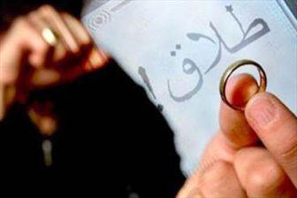 آخرین آمار ازدواج و طلاق در کشور