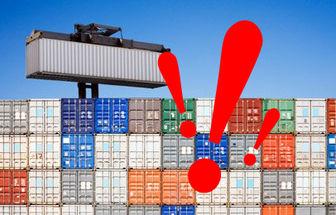 واردات ۱۰ میلیاردی انواع قرقره، دوک و ماسوره!