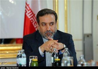 عراقچی: کنگره توافق را رد کند ایران با قدرت به برنامه هستهای خود بازمیگردد