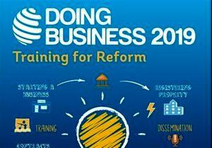 بانک توسعه آسیا به ازبکستان وام می دهد