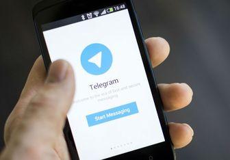 تلگرام سرورهایش را به ایران منتقل کرده است؟