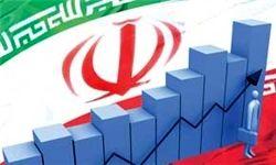 توصیه اقتصاددان ژاپنی به مسئولان ایرانی