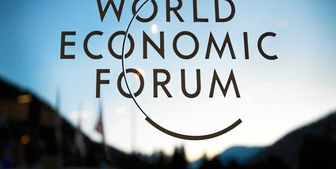 آغاز بکار نشست مجمع جهانی اقتصاد