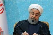 جمهوری اسلامی ایران به «آسِآن» پیوست