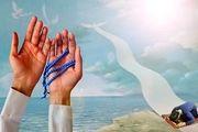 راهکار آیتالله بهجت برای عدم حواسپرتی در نماز