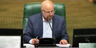 قالیباف: مصمم به تغییر اولویت مجلس از تقنین به نظارت هستیم