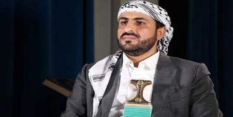 ادعای عربستان برای صلح در یمن دروغ محض است