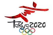 تعیین تکلیف کسب سهمیههای باقی مانده المپیک