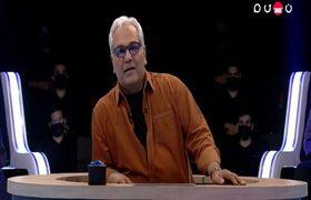 تعجب مهران مدیری از حرف شرکت کننده دورهمی /فیلم
