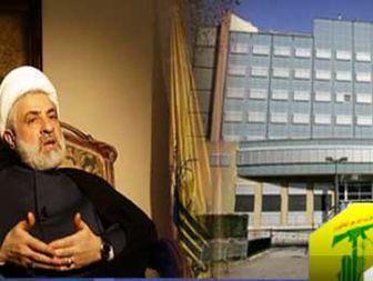 """"""" حزبالله """" آماده دفاع دیپلماتیک از خود است"""