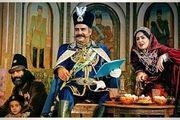 اعتراض بازیگران سریال قبله عالم به سانسور
