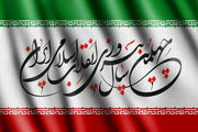 ایران به مسلمانان جهان الگویی از اسلام محمدی ارائه داد