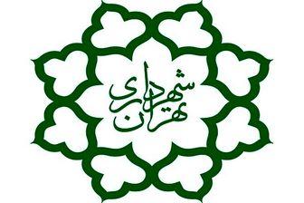 درآمد و هزینههای امسال شهرداری تهران بررسی می شود
