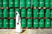 پتروشیمی آل سعود در سراشیبی سقوط