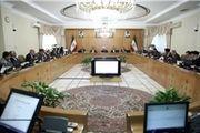 نسخه اعتماد به نفس دولت