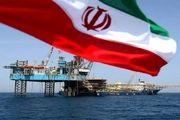 تصمیم مهم نفتی ایران در آستانه تحریمهای آمریکا