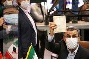 احمدی نژاد: اگر رد صلاحیت شوم نه انتخابات را تایید میکنم و نه رای میدهم