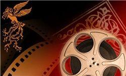 پوستر جشنواره فیلم فجر آماده شد