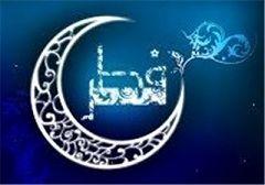 تعطیلات عید فطر چند روز است؟