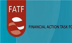 ایراد اصلی شورای نگهبان بر لایحه اصلاح قانون مبارزه با پولشویی