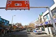 تجمع تعدادی از رانندگان مینیبوس در اعتراض به نحوه اجرای طرح ترافیک