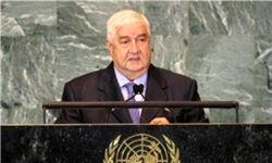 سوریه از اسرائیل شکایت کرد