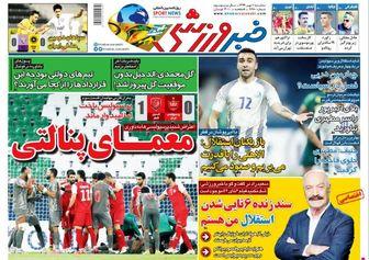 معمای پنالتی/ پرسپولیس حریف AFC و الدحیل نشد/ پیشخوان ورزشی