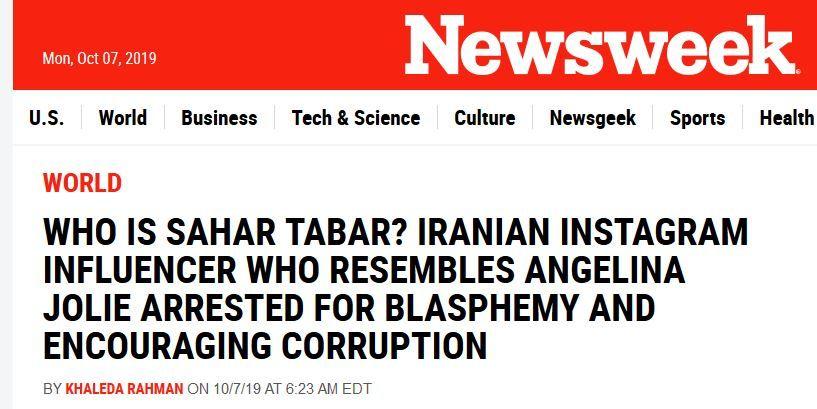 زامبی در ایران دستگیر شد + عکس