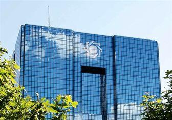 گافهای پی در پی بانک مرکزی