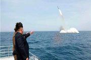 توانایی جدید اتمی در کره شمالی