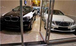 خودروهای میلیاردی ایران را بشناسید