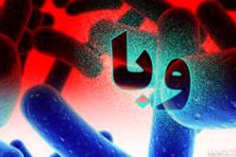 هشدار؛ نادیده گرفتن این نشانهها در بهار «وبا» به جانتان میاندازد