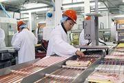 ابتلای کارگران شرکت فرآوردههای گوشتی در آمریکا به کرونا