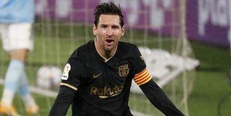 پیروزی پرگل بارسلونا در گرانادا