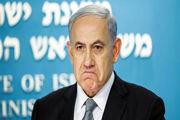 خبری بد برای نتانیاهو
